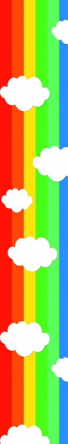 彩虹白云背景素材
