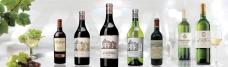 葡萄酒广告设计