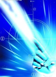 科技创意 科技手指图片模板下载科技创意 科技手指 现代科技 其他 设计图库 72dpi jpg