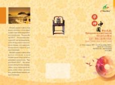 梦幻之旅旅游三折页