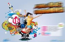 移动4G 海报图片