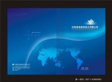 通讯公司画册封面设计