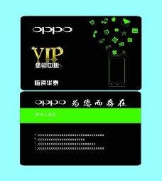 手機VIP卡圖片