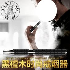 电子烟详情页头海报