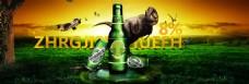 模仿啤酒创意海报