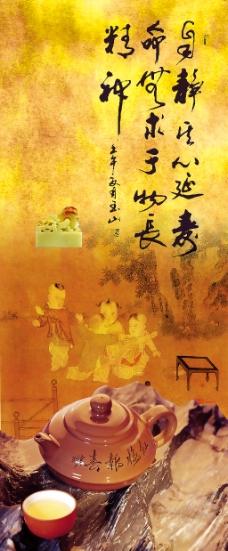 中国传统文化-茶