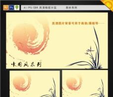 中国风素材背景