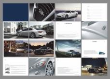汽车画册设计