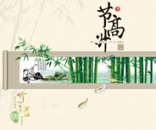 中国风淡雅酒水广告设计模板psd素材