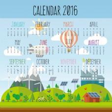 创意2016年环保年历