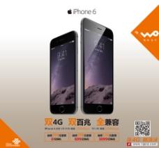 iPhone6 宣传海报图片