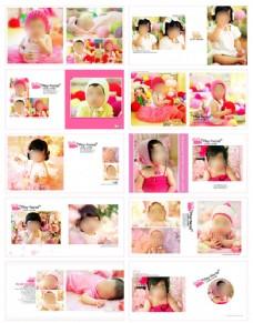 宝宝成长册 照片素材模板