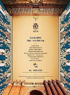 香颂王朝02 VI设计 宣传画册 分层PSD