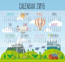 2016年环保年历图片