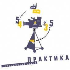 三角固定支架logo设计