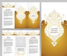 金色花纹折页图片