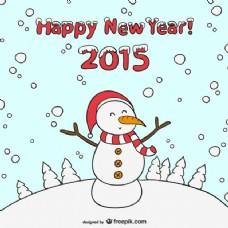 快乐2015雪人