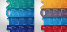 2015立体创意羊年日历图片