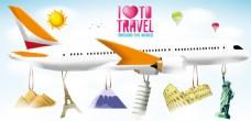 飞机旅行海报