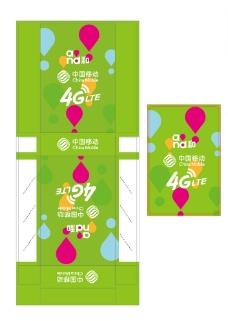中国移动牌盒图片