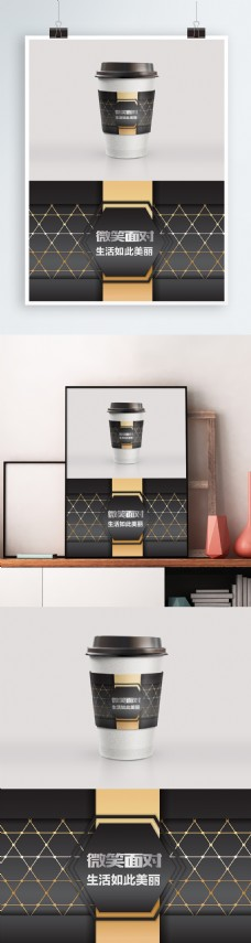 奢华商务风格咖啡杯奶茶杯套模板设计