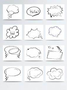 气泡卡通对话框