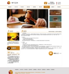 金融公司web界面设计图片