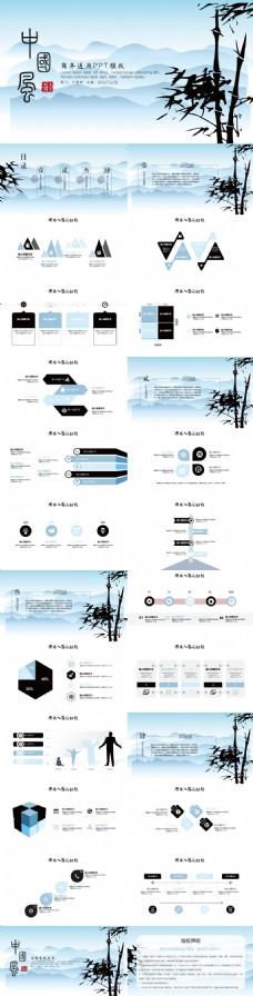 中国风商务工作总结汇报年终总结PPT模板