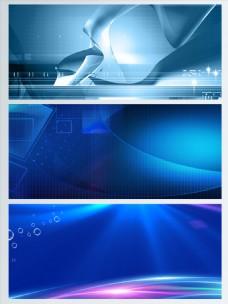 蓝色科技光效背景