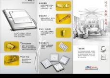 科尔电器 宣传三折页设计
