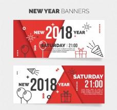 2款抽象红色新年快乐banner