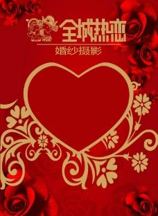 喜庆爱情婚纱背景封面图片