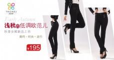 淘宝时尚女装海报