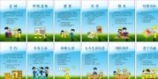 公司企业文化标语图片