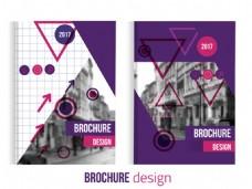 商务创意画册页面设计矢量素材
