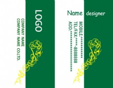 黄绿背景名片