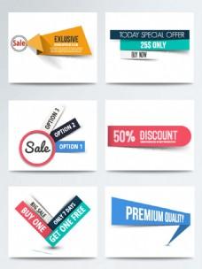 创意促销标签素材