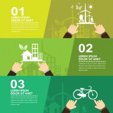 创意绿色环保静物