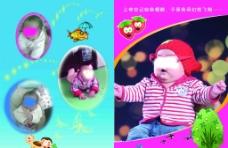 宝宝照片书图片