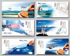 大气中国风企业画册设计中国风画册设计