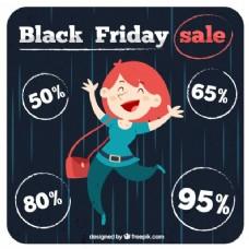 黑色星期五销售说明
