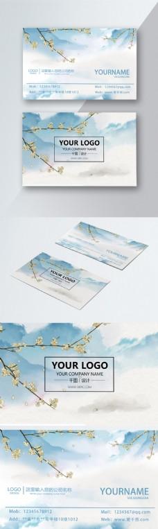 蓝色手绘梅花名片设计