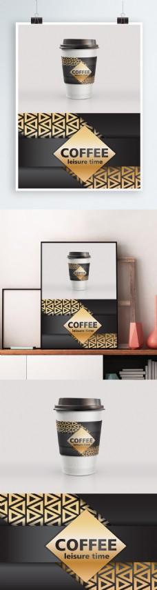 中式剪纸风格咖啡杯奶茶杯套模板设计