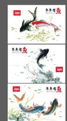 连年有鱼无框画图片
