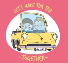 汽车里的情侣
