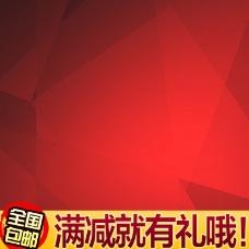 大红棱形促销推广图背景图