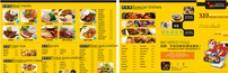 快餐店外賣宣傳單圖片