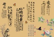 古典诗词图片
