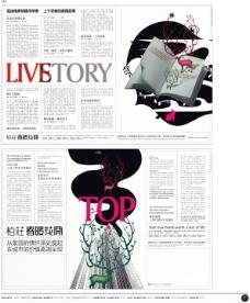 中国房地产广告年鉴 第一册 创意设计_0145