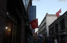 拉萨小巷图片